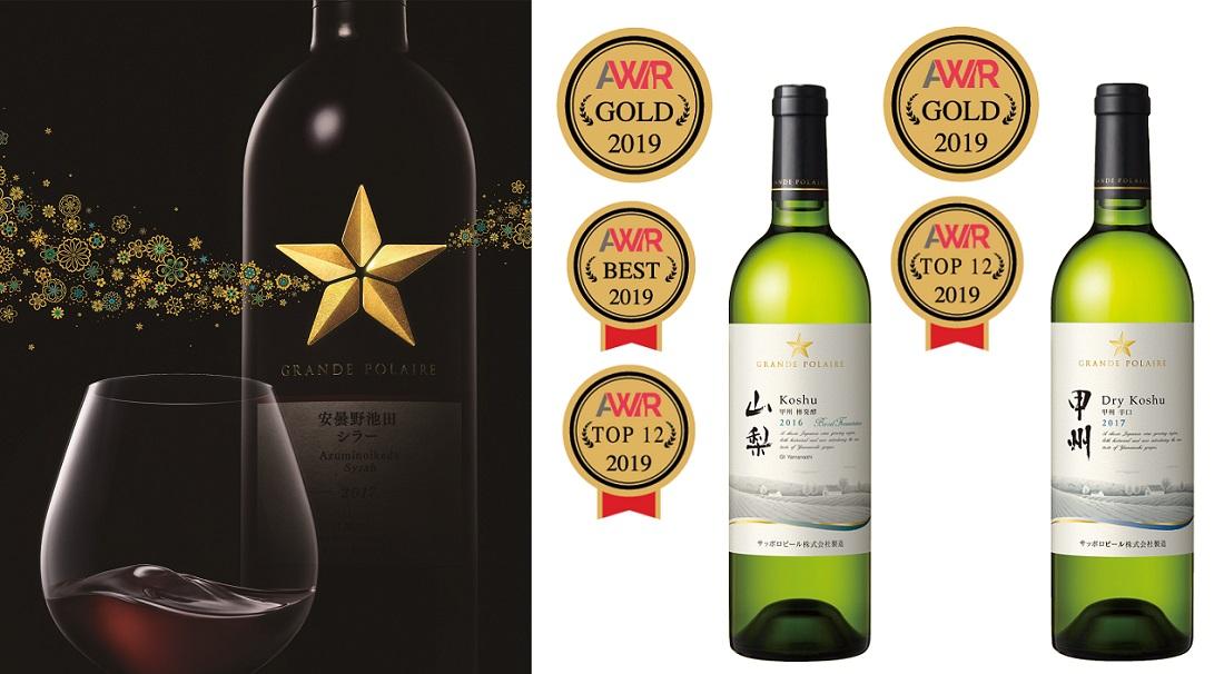 WINE AVENUE(ワインアベニュー)2019の開催概要