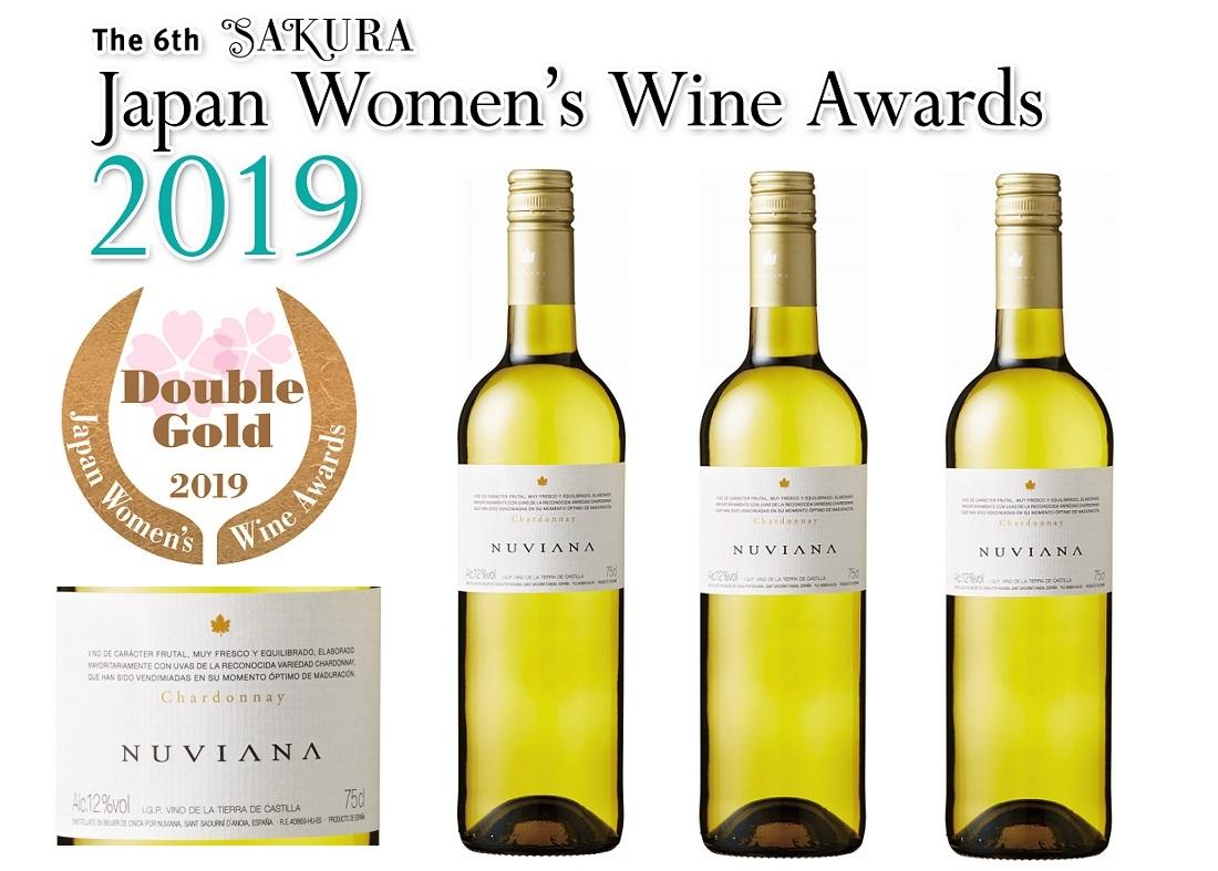 2019年サクラアワードのダブルゴールドを受賞したヌヴィアナ シャルドネ