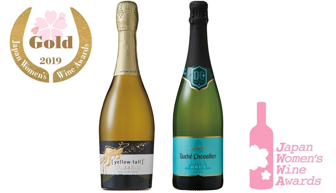 2019年サクラアワードゴールドを受賞したスパークリングワイン、[イエローテイル]バブルス・ドライとヴィニデルサ ドゥーシェ・シュバリエ ブリュ