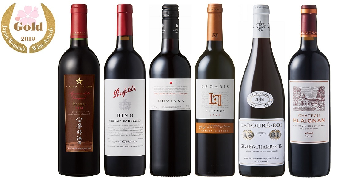 2019年サクラアワードゴールドを受賞した赤ワイン、レガリス クリアンサ、ペンフォールズ ビン8・シラーズ・カベルネ、グランポレール 安曇野池田ヴィンヤード メリタージュ 2014、ヌヴィアナ テンプラニーリョ・カベルネ・ソーヴィニヨン、ラブレ・ロワ ジュヴレ・シャンベルタン
