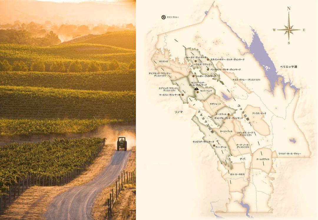 カリフォルニアワインを代表するファインワインブランド 「ベリンジャー」とは?