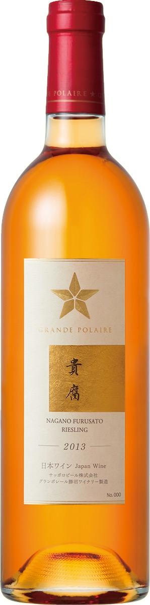 一度は味わっておきたい!貴腐ワインの甘さの魅力を徹底解説!