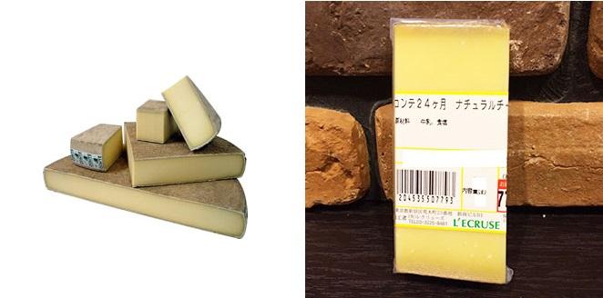 ワインに合うチーズとは?ワインに合うチーズを使ったおつまみもご紹介