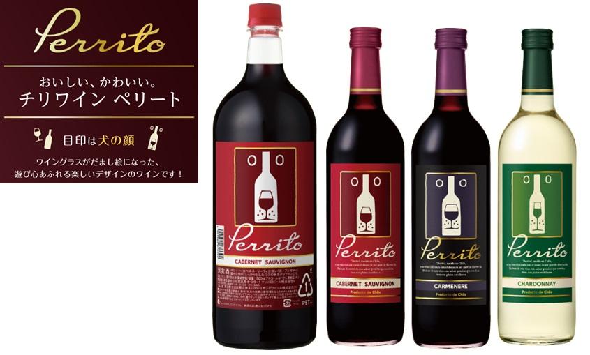日本で人気がとまらないチリワインの特長とは