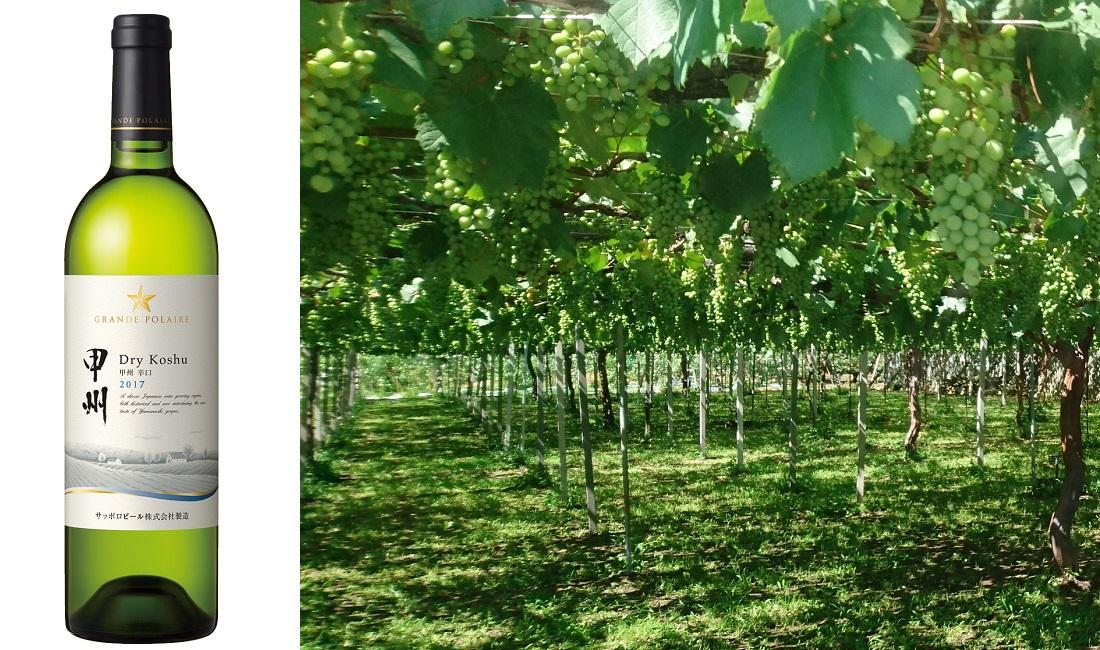 20歳の新成人におすすめしたい白ワイン、グランポレール 甲州辛口