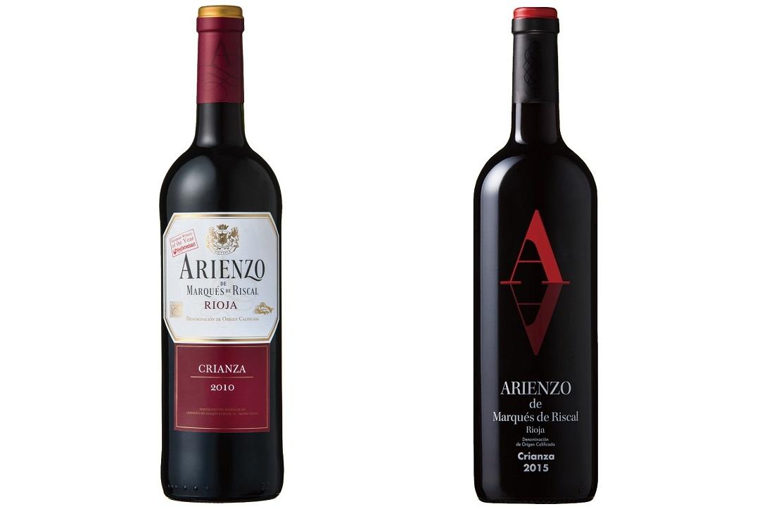 父の日に贈りたいマルケス・デ・リスカルのワイン、マルケス・デ・リスカル アリエンソの新旧デザイン