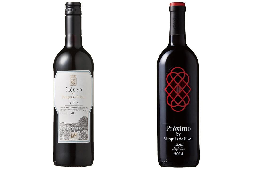 父の日に贈りたいマルケス・デ・リスカルのワイン、マルケス・デ・リスカル プロキシモの新旧デザイン