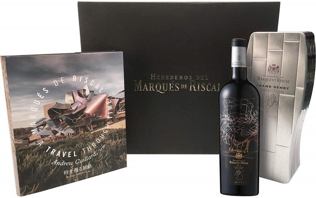 マルケス・デ・リスカル 創立160周年記念 フランク・ゲーリーの名を冠したワインセットのボックスとセット内容