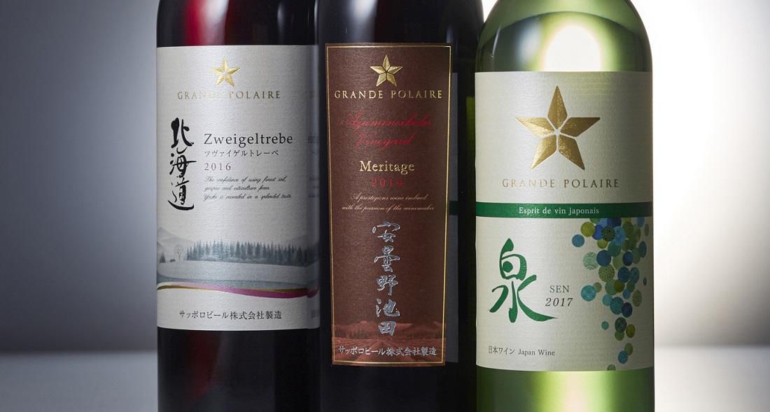 銀座のグランポレールワインバーが大阪へ!?阪神大ワイン祭で期間限定出店
