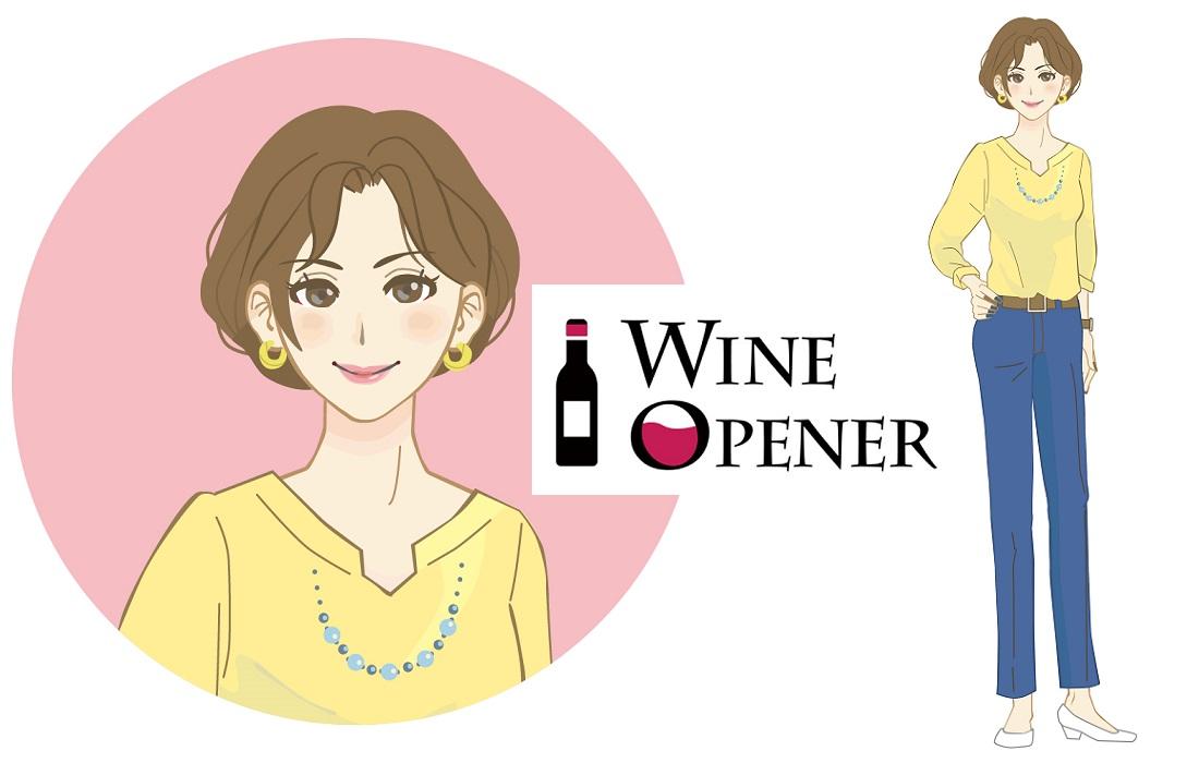 ワインオープナーのワイン部ワーママなつさん