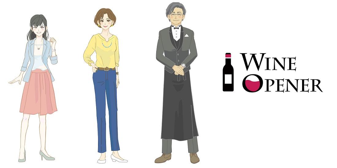 ワインオープナーのワイン部2年目みきちゃん、ワーママなつさん、ソムリエおぎさん集合写真