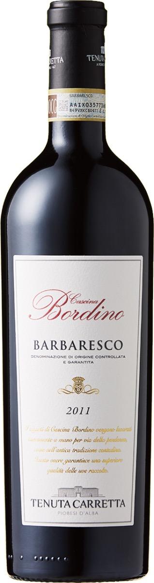 多彩なワインが勢ぞろい!イタリアワインの魅力とは