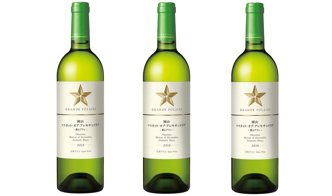 日本ワインコンクール2019の銀賞受賞「グランポレール 岡山マスカット・オブ・アレキサンドリア〈薫るブラン〉」