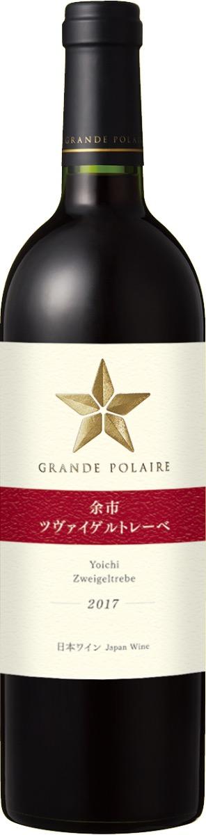 日本ワインが造られているところはどこ?日本のワイン産地をご紹介