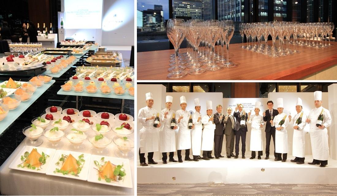 第53回ル・テタンジェ賞国際シグネチャーキュイジーヌコンクール日本大会の料理とグラスに注がれたテタンジェ、そして参加者