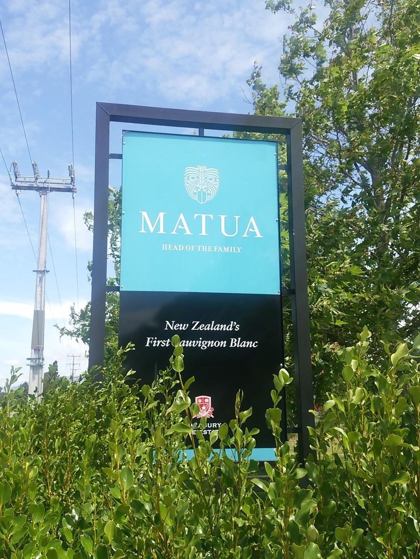 ニュージーランドのワイナリー、「マトゥア」のこだわりとおいしさの秘訣とは