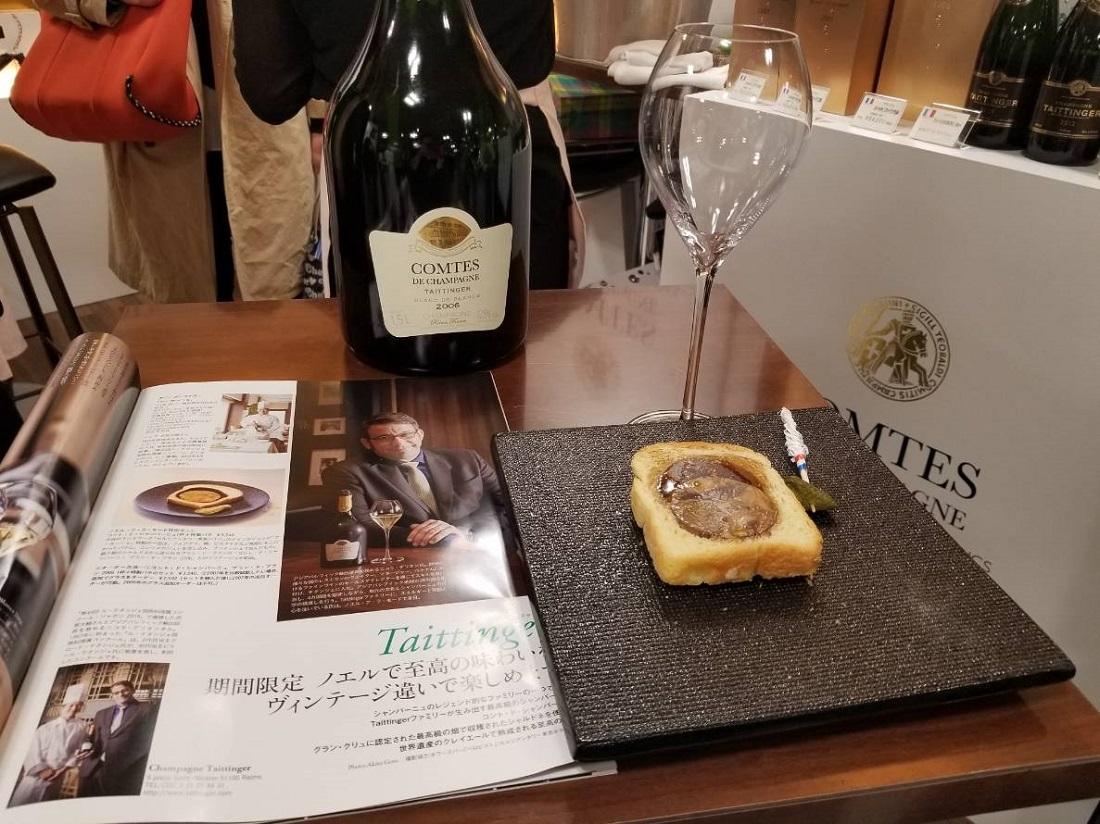 伊勢丹新宿店でのシャンパーニュの祭典『ノエル・ア・ラ・モード』テタンジェ出店レポート