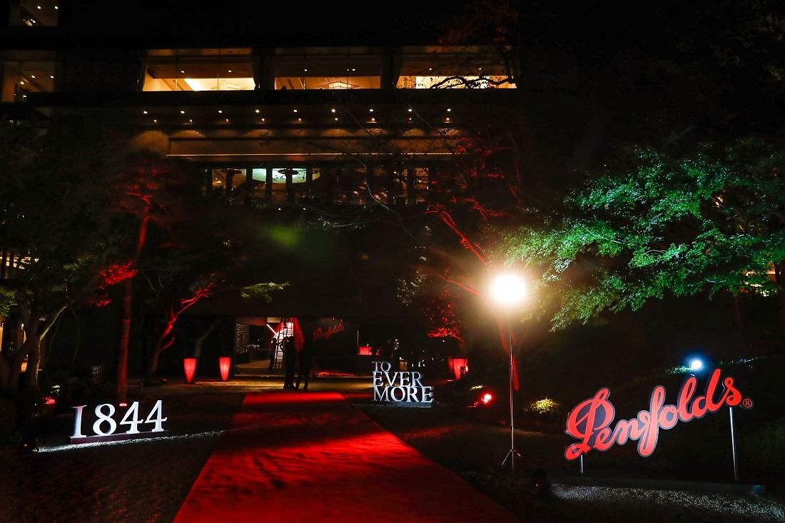 「ペンフォールズ グランジ」新ヴィンテージ2014年 お披露目イベントが華やかに開催!