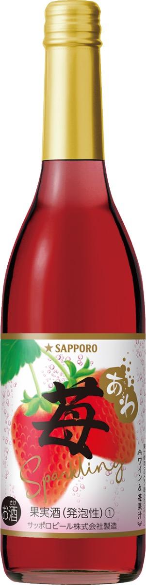 苺のワインスパークリングのボトル