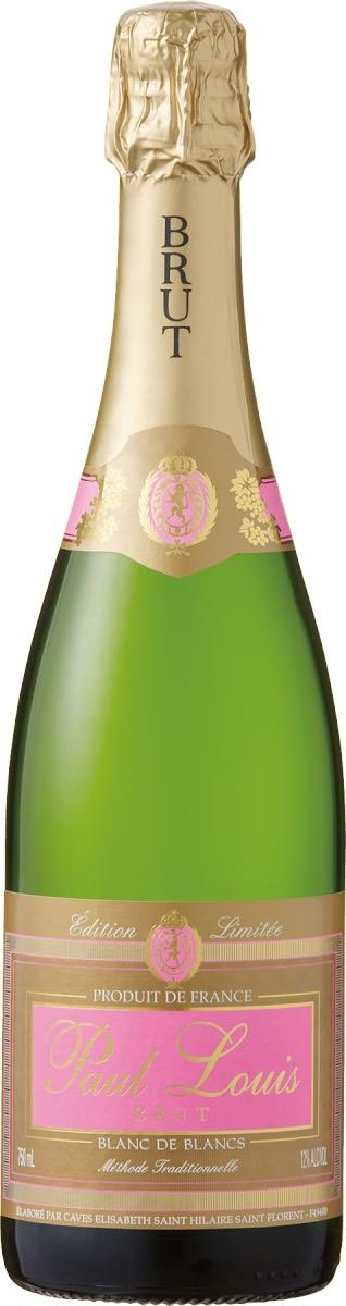 夏におすすめのフランス産スパークリングワイン「ポール・ルイ」