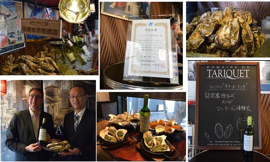 2019年サクラアワードゴールドを受賞した白ワイン、ペンフォールズ クヌンガ・ヒル・オータム・リースリング、ディステル ネダバーグ・リリック、サンタ・リタ スリー・メダルズ シャルドネ、タラモンティ トラボケット