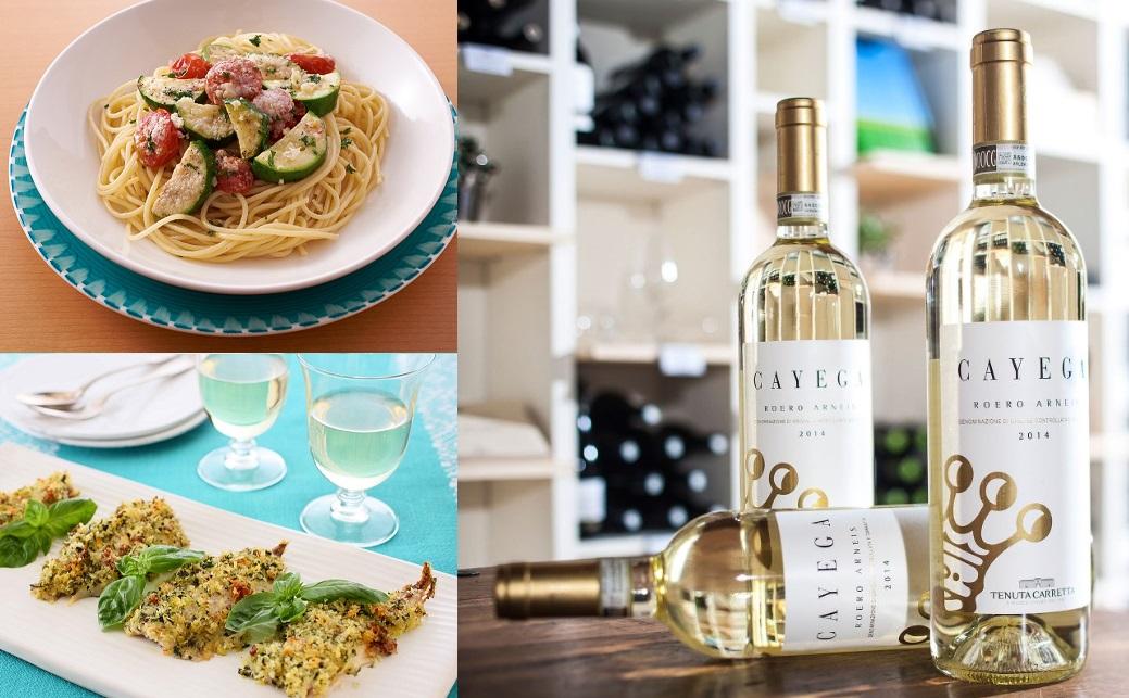 イタリア料理のパスタとお魚料理に相性抜群のカレッタ カイエガ ロエロ アルネイス DOCG