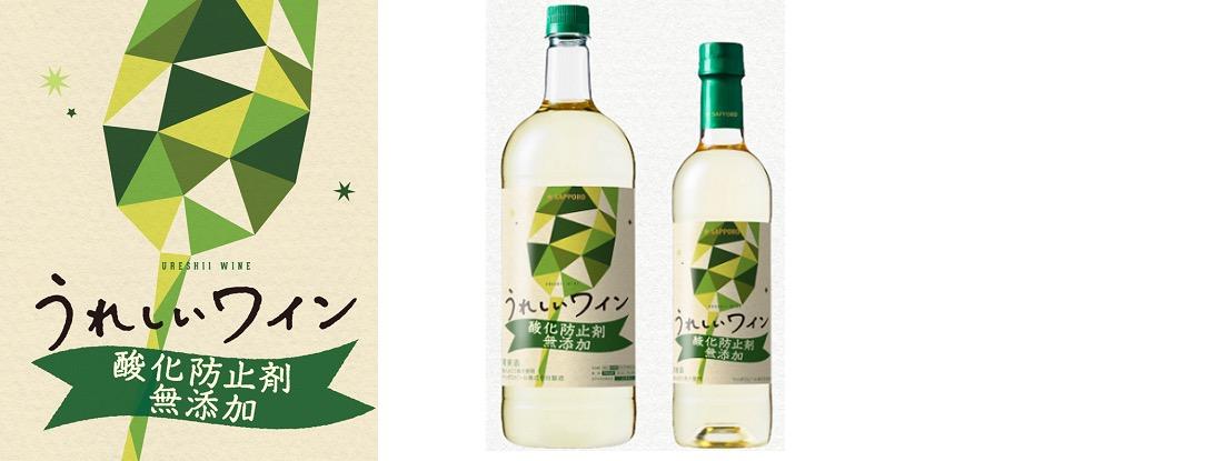 春パスタレシピ~桜えびのレモンナポリタンに合わせたいうれしいワインの白ワイン