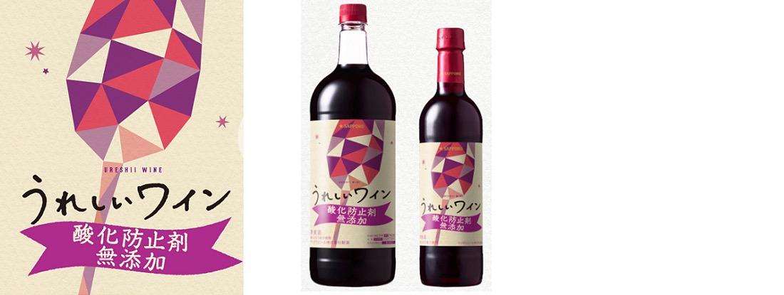 春パスタレシピ~新じゃがでとろりカマンのジャーマンポテトミートパスタに合わせたいうれしいワインの赤ワイン
