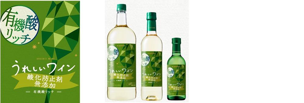 母の日パスタレシピ~スモークサーモンのお花とズッキーニのジェノベーゼに合わせたいうれしいワインの白ワイン
