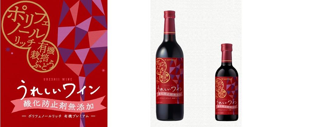 母の日パスタレシピ~タイム香るごろごろミートソースとしめじのペンネに合わせたいうれしいワインの赤ワイン