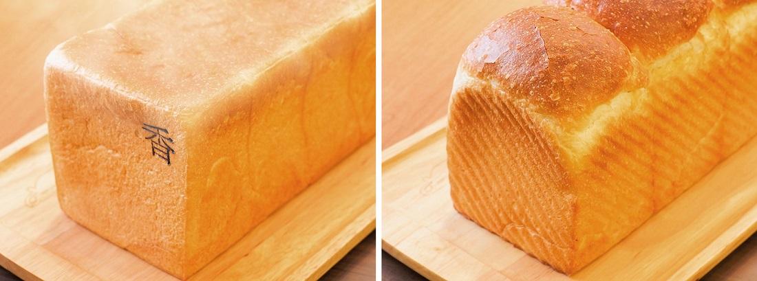 「俺のBakery&Cafe」「銀座の食パン~香~」と「山型の食パン」