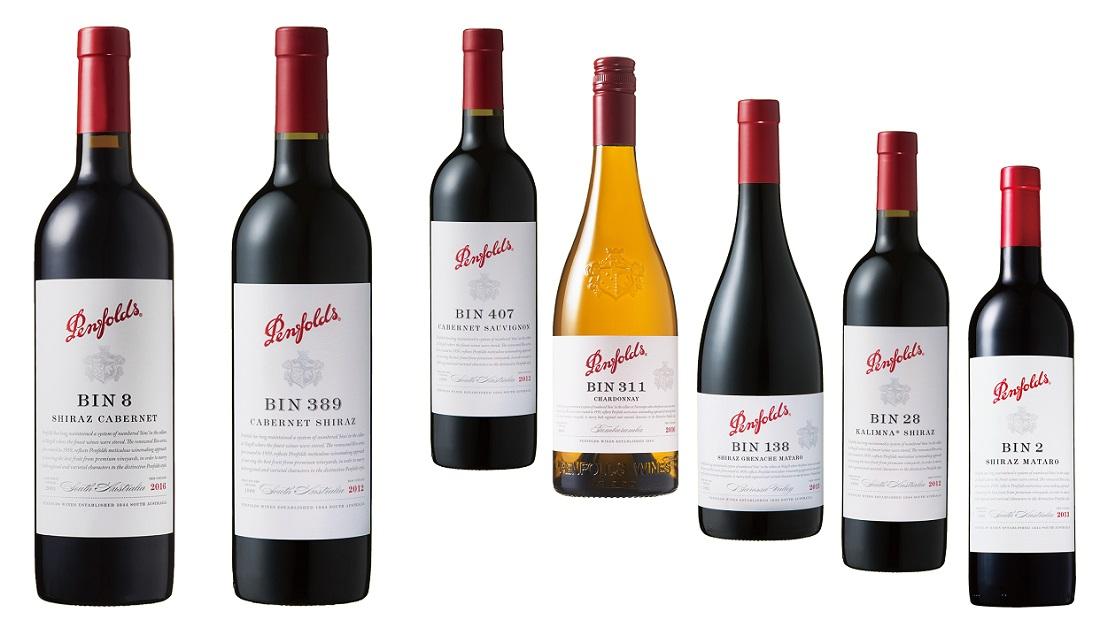 おめでたいワインであるペンフォールズのビンシリーズのラインアップ