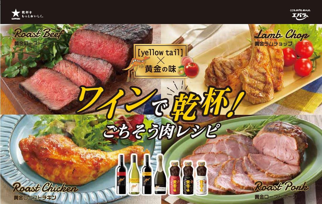 エバラ 焼肉 の たれ レシピ