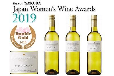 2019年サクラアワード受賞おすすめワイン