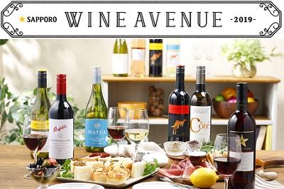 【ワイン初心者から楽しめる】~WINE AVENUE2019~平成最後の休日は日本最大規模のワインイベントへ