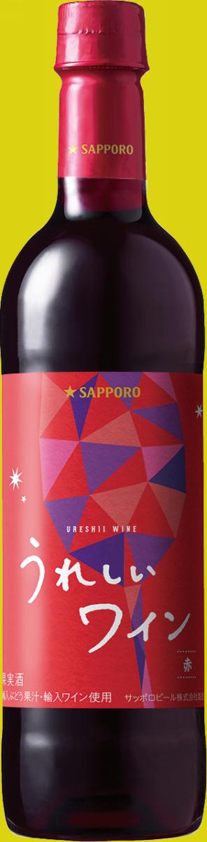 PT75うれしいワイン(赤)G01外観