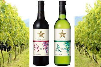 新生活をスタートする方へ!【日本ワイン・グランポレールがおすすめ】