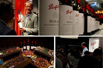 大盛況! 【Penfolds Night】ワイン好きが集まるTOKYO WINE PARTYとコラボ企画