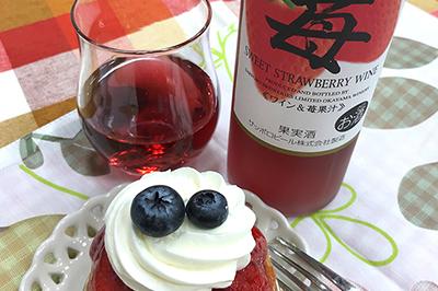 いちごのワイン…?!ジューシー&フルーティーなおすすめフルーツワイン