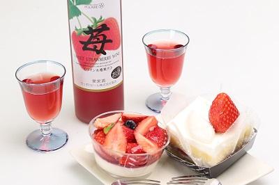 苺好き必見!やや甘口の【苺のワイン】、旬のいちごを使ったスイーツと楽しもう!