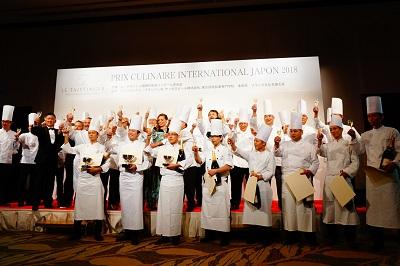 〈ル・テタンジェ〉国際料理賞コンクール・ジャポン2018 優勝トロフィーは誰の手に!?