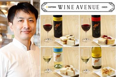 【俺のBakery&Cafe】ワインアベニューとコラボのサンドイッチ開発秘話