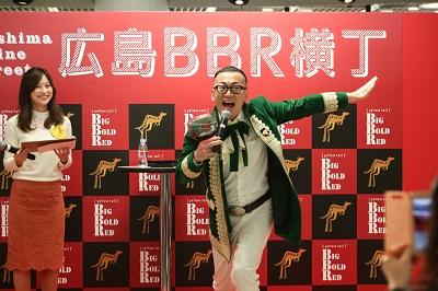[イエローテイル]ビック・ボールド・レッドのイベント~BBR横丁~広島で大盛況!