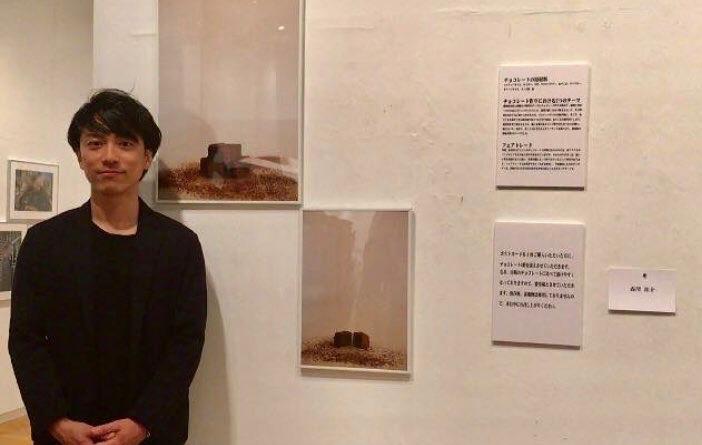 D'RENTY CHOCOLATE代表 チョコレートソムリエ 森澤 祐介さん