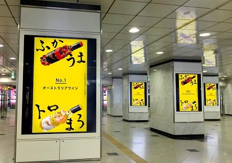 【期間限定・かわいい秘密あり】首都圏と近畿の駅に[イエローテイル]登場!