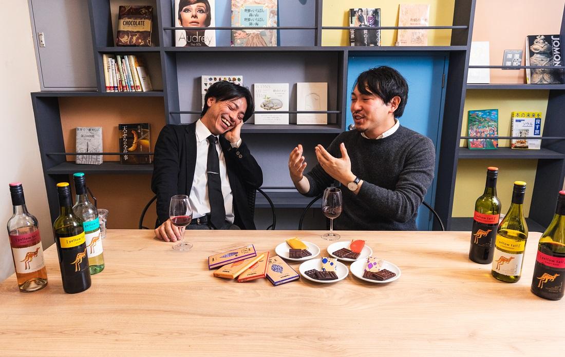 [イエローテイル]と明治 ザ・チョコレートのおすすめの組み合せについて語り合うD'RENTY CHOCOLATE代表 チョコレートソムリエ 森澤 祐介さんとワインyoutuber Yukioさん