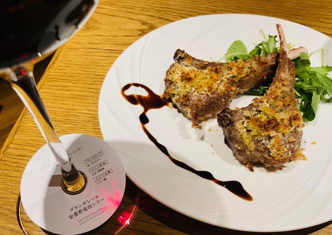 GRANDE POLAIRE WINEBAR OSAKA ホワイティうめだ店のラムチョップのグリルとグランポレール 安曇野池田シラーのグラスワイン