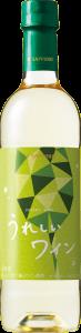 PT74うれしいワイン(白)G01外観