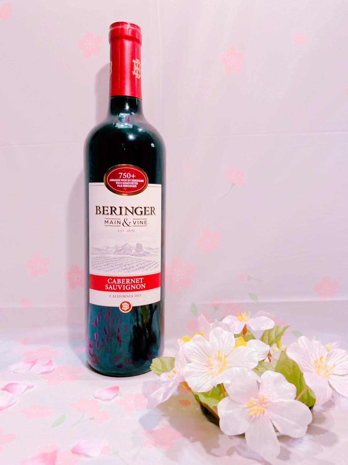 宅飲みでも造花とワインでお花見気分!今年の一押しは宅花見