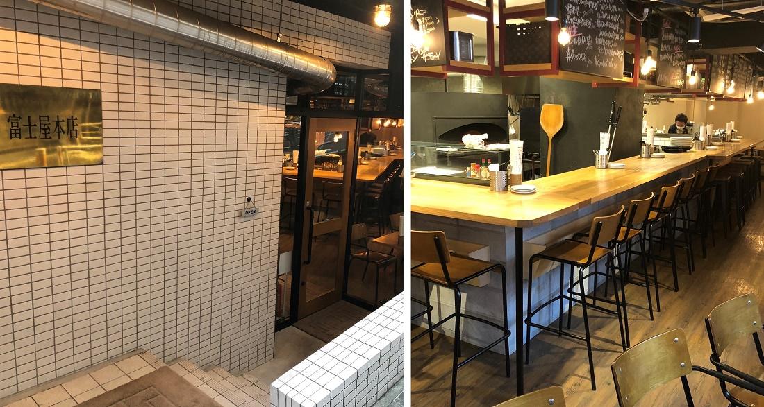 富士屋本店の外観と店内の様子